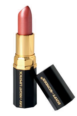 Bild von EGYPT-WONDER Magic Lippenstift
